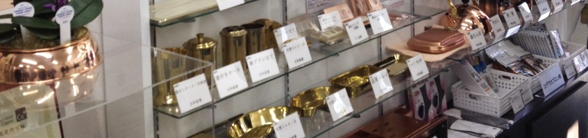 The Copper Friends antimicrobial copper showroom in Tokyo, Japan